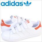 アディダス スタンスミス ベルクロ adidas originals スニーカー STAN SMITH CF メンズ BB0067 靴 ホワイト 4/7 新入荷