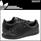 アディダス オリジナルス adidas Originals スタンスミス スニーカー STAN SMITH M20327 メンズ レディース 靴 ブラック
