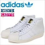 アディダス プロモデル メンズ レディース スニーカー adidas originals PRO MODEL VINTAGE S75031 靴 ホワイト 11/26 新入荷