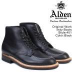 ALDEN オールデン インディー ブーツ ORIGINAL WORK INDY BOOTS Dワイズ 401 メンズ [予約商品 11/26頃入荷予定 追加入荷]