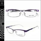 アランミクリ alain mikli メガネ 眼鏡 パープル×ブルーA0126 03 メンズ レディース