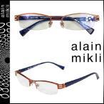 アランミクリ alain mikli メガネ ピンク × ブルー メタルフレーム メンズ レディース ユニセックス 眼鏡