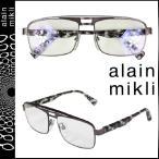 アランミクリ alain mikli メガネ メンズ レディース メタルフレーム 眼鏡 AL1223-MOBG パープル ユニセックス
