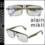 アランミクリ alain mikli メガネ オリーブ メタルフレーム メンズ レディース ユニセックス 眼鏡