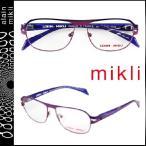 ミクリ mikli メガネ 眼鏡 パープル × ブルー ML1102 0004 メタルフレーム メンズ レディース alain mikli サングラス