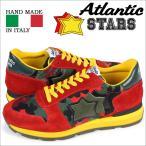 アトランティックスターズ メンズ スニーカー Atlantic STARS シリウス SIRIUS FRV-24N 靴 レッド カモ 11/9 追加入荷