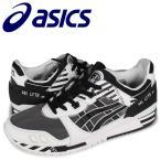 アシックス asics ゲルライト3 スニーカー メンズ GEL-LYTE 3 OG ブラック 黒 1191A336-001 [4/27 新入荷]