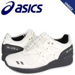 アシックス asics ゲルライト3 スニーカー メンズ レディース GEL-LYTE 3 OG オフ ホワイト 1191A365-100