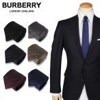 バーバリー BURBERRY ネクタイ メンズ シルク ビジネス 結婚式 TIE ブラック グレー ネイビー ベージュレッド ブルー 黒