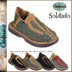 チュバスコ Chubasco サンダル 4カラー SOLDADO ナイロン メンズ レディース サルバド ビーチサンダル チェバスコ