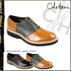 コールハーン Cole Haan マーチン ウェッジ サドル オックスフォード C11642 C11643 2カラー MARTIN WEDGE SADDLE OXFORD メンズ