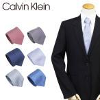 カルバンクライン Calvin Klein ネクタイ シルク メンズ