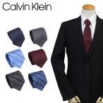 カルバンクライン ネクタイ シルク Calvin Klein メンズ CK ビジネス 結婚式 [3/28 追加入荷]