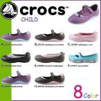 ショッピングマリンディ クロックス crocs サンダル 全8種類 海外正規品 クロスライト アウトドア スポーツ パンプス ミュール キッズ
