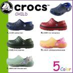 クロックス crocs サンダル 全5種類 海外正規品 クロスライト アウトドア スポーツ チャイルド キッズ