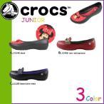 クロックス crocs サンダル 全3種類 海外正規品 クロスライト アウトドア スポーツ ジュニア メンズ レディース
