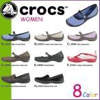 クロックス crocs サンダル 全8種類 海外正規品 クロスライト アウトドア スポーツ パンプス ミュール レディース