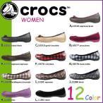 クロックス crocs サンダル 全12種類 海外正規品 クロスライト アウトドア スポーツ パンプス ミュール レディース