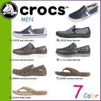 クロックス crocs サンダル 全7種類 海外正規品 クロスライト アウトドア スポーツ パンプス ミュール メンズ