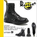 ドクターマーチン Dr.Martens 8ホール ブーツ ブラック R14735450 CASSIDY レザー メンズ