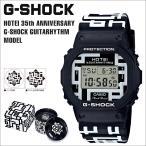 カシオ CASIO G-SHOCK 布袋寅泰 35th コラボ 腕時計 DW-5600HT-1JR HOTEI ANNIVERSARY MODEL ジーショック Gショック 5600 時計 限定 35周年 メンズ 5/25 再入荷