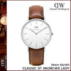 ダニエル ウェリントン Daniel Wellington レディース 腕時計 36ミリ CLASSIC ST ANDREWS LADY シルバー レザー