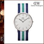 ダニエル ウェリントン Daniel Wellington 腕時計 40ミリ メンズ レディース ウォッチ 時計 シルバー CLASSIC NOTTINGHAM ユニセックス