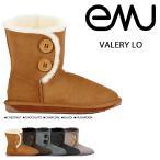 ショッピングemu emu エミュー レディース VALERY LO ムートンブーツ バレリー ロー シープスキン W10541 5カラー