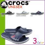 クロックス crocs メンズ レディース クロックバンド サンダル CROCBAND LOPRO SLIDE 15692 海外正規品