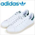ショッピングスタンスミス アディダス スタンスミス adidas originals スニーカー STAN SMITH メンズ S82253 靴 ホワイト