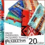 PENDLETON ペンドルトン タオル ブランケット バスタオル タオルケット ビーチタオル XB233 20カラー メンズ レディース [4/11 追加入荷]