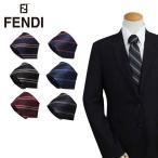 フェンディ FENDI ネクタイ シルク イタリア製 ビジネス 結婚式 メンズ [12/5 追加入荷]