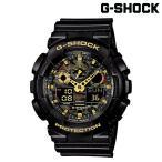 カシオ CASIO G-SHOCK 腕時計 GA-100CF-1A9JF CAMOUFLAGE DIAL SERIES Gショック GSHOCK ブラック カモ 迷彩 メンズ レディース [10/27 再入荷]