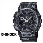 カシオ CASIO G-SHOCK 腕時計 コラボ マルセロブロン GA-100MRB-1AJR ジーショック Gショック G-ショック メンズ レディース
