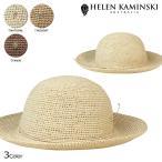 ヘレンカミンスキー Helen Kaminski ストローハット 麦わら帽子 CAICOS 5154 レディース