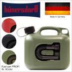 フューナスドルフ キャニスター アウトドア hunersdorff タンク 給水 ヒューナースドルフ Fuel can PROFI 5L キャンプ バーベキュー 燃料 3/1 追加入荷