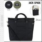 ジャックスペード JACK SPADE 2WAY トートバッグ メンズ ショルダーバッグ NYRU2079 001 310 2カラー FIELD CORDURA SMALL BRICK TOTE