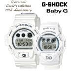 カシオ 腕時計 Gショック CASIO G-SHOCK メンズ レディース Baby-G LOV-16C-7JR G PRESENTS LOVER'S COLLECTION 2016 ペアウォッチ
