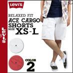 リーバイス LEVI'S カーゴ ショートパンツ ハーフパンツ メンズ 半ズボン カーゴパンツ 2カラー ACE CARGO SHOR