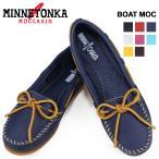 ミネトンカ モカシン MINNETONKA ボート レザー モック 正規品 BOAT MOC レディース [1/20 追加入荷]