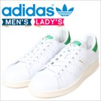 アディダス スタンスミス adidas originals スニーカー STAN SMITH メンズ S75074 靴 ホワイト