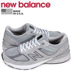 ニューバランス new balance 990 スニーカー メンズ Dワイズ MADE IN USA グレー M990GL5 9/18 再入荷