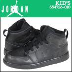 ショッピングAIR ナイキ NIKE エアジョーダン スニーカー キッズ AIR JORDAN 1 MID FLEX PS エア ジョーダン 1 ミッド 554726-010 靴 ブラック