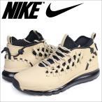 ナイキ NIKE エアマックス スニーカー AIR MAX TR 17 880996-200 メンズ 靴 ベージュ