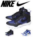 ショッピングダンク ナイキ NIKE ダンク メンズ スニーカー アンダーカバー コラボ NIKELAB UNDERCOVER SFB JUNGLE DUNK 910092-001 910092-100 靴