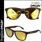 オークリー Oakley サングラス Frogskins Asian Fit フロッグスキン アジアンフィット OO9245-04 24Kイリジウム メンズ レディース [2/25 追加入荷]