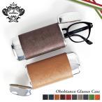 オロビアンコ Orobianco メガネケース 眼鏡ケース サングラス メンズ レディース 別注 GLASSES CASE 本革 OBGC-007