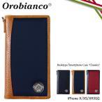 オロビアンコ Orobianco iPhone XR X XS ケース 手帳型 スマホ 携帯 アイフォン CLASSICO レザー メンズ レディース
