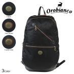 オロビアンコ Orobianco メンズ リュック バックパック 3C NELFRATTEMPO-C 01 MADE IN ITALY 3カラー