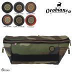 オロビアンコ Orobianco メンズ ボディバッグ ウエストバッグ ショルダーバッグ AILATI LONG PLAK2-G MADE IN ITALY 6カラー